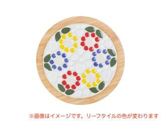 タイルクラフト用 フラワー鍋敷きキット 【diy-kit-n09】