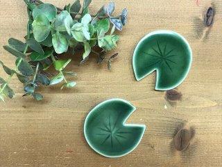 【 sazendo オリジナル 】 ハスの葉タイル 【lotus-leaf】