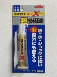 タイルクラフト用 超多用途接着剤 セメダイン スーパーX 20ml入り