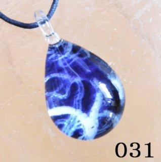 ThaiVetro ガラスジュエリーペンダント031