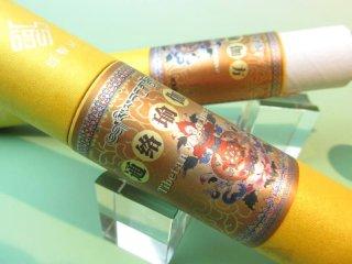 ◆チベット香 通絡瑜珈方香 【Tibetan yoga incense】◆