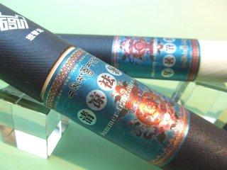 ◆チベット香 清凉除暑方香 【Summer fragrance incense】◆