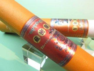 ◆チベット香 藏密躯寒方香 【Tibetan calefaction incense】◆