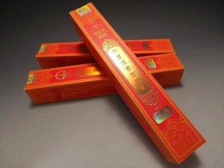 ◆超高級◆チベット香◆六波羅蜜の教えの一つ【忍辱(にんにく)】