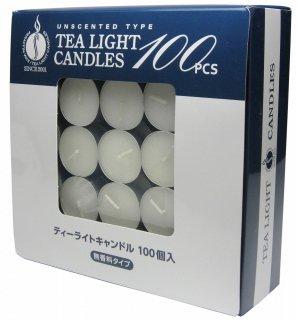 【キャンドル】ティーライトキャンドル 100p