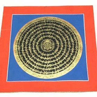 曼陀羅(曼荼羅) ◆約27×27cm