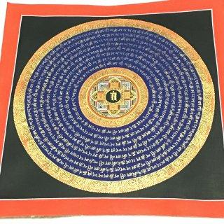 曼陀羅(曼荼羅) ◆約34×34cm
