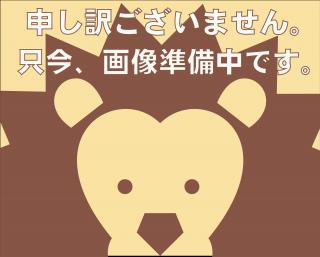 【お買得Reuse】EPSONレシートプリンタ TM-T883(RS232C/58mm)ホワイト