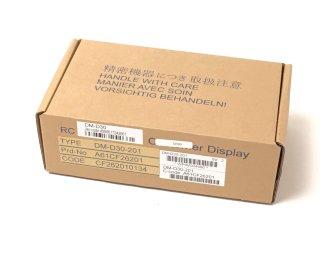 【New】 EPSON カスタマディスプレイ DM-D30(USB)ホワイト
