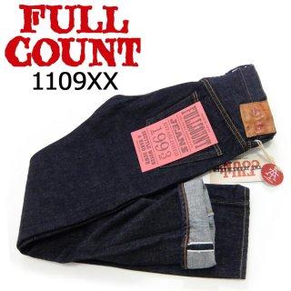 フルカウント FULL COUNT[1109XX]15.5oz スリムストレート デニム SLIM HEAVY OZ/Made in Japan