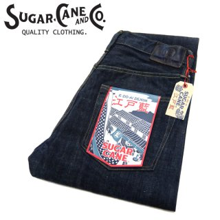 シュガーケーン SUGARCANE[SC41502A]TOYO ENTERPRISE 55th ANIVERSARY MODEL 砂糖黍 江戸藍混 14oz. DENIM SLIM MODEL