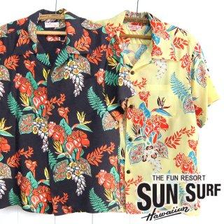 サンサーフ SunSurf [SS38322]2020年モデル 半袖 アロハシャツ S/S RAYON HAWAIIAN SHIRT