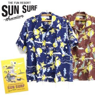 サンサーフ SUNSURF [SS38315]2020年モデル SPECIAL EDITION 半袖 アロハシャツ S/S RAYON HAWAIIAN SHIRT