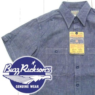 バズリクソンズ BuzzRickson's [BR35856]ブルーシャンブレー 半袖ワークシャツ