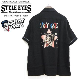 "STRAY CATS ストレイキャッツ × STYLE EYES スタイルアイズ[SE38204]限定 半袖ボウリングシャツ ""STRAY CATS"""