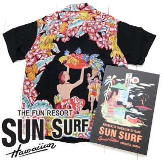 サンサーフ SunSurf [SS37256] SPECIAL EDITION 2016年モデル アロハシャツ『HARVEST BLESSING HAWAII』PACIFIC SPORTS WEAR