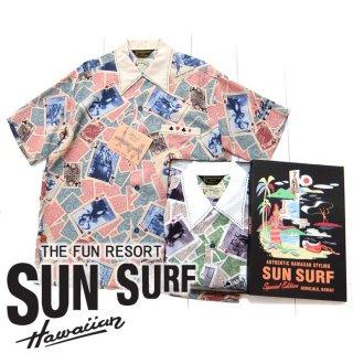 サンサーフ SunSurf [SS37258] SPECIAL EDITION 2016年モデル アロハシャツ『NUDE TRUMP』