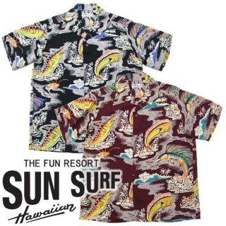 サンサーフ SunSurf  [SS35324] 2011年モデル アロハシャツ SWORD FISH