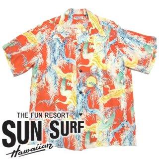 サンサーフ SunSurf  [SS33883] 2008年モデル アロハシャツ SNOWY HERON オレンジ(159)