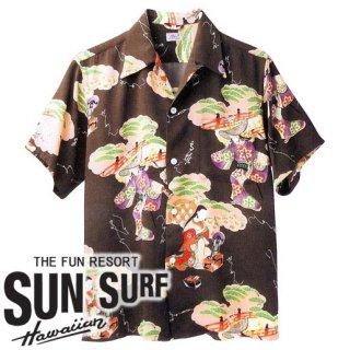 SunSurf スペシャルエディション [SS34177] 2008年モデル OLDEN DAY BEAUTIES アロハシャツ SUN BROS & CO ブラック(119)