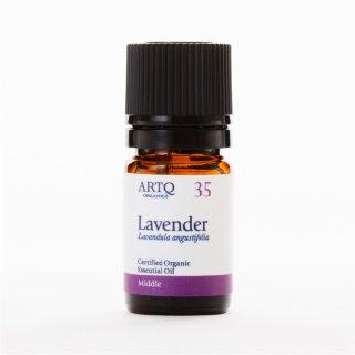 ラベンダーハイアルティチュート(Lavender)