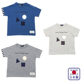 <img class='new_mark_img1' src='https://img.shop-pro.jp/img/new/icons20.gif' style='border:none;display:inline;margin:0px;padding:0px;width:auto;' />[30%OFF]GEOMETRY TEE(80cm)