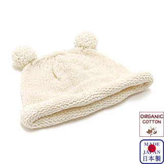 OGモール糸帽子(42-44〜44-46cm)