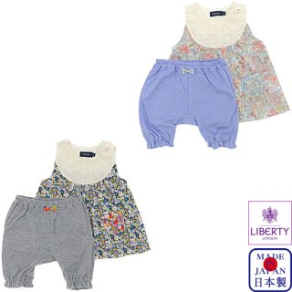 <img class='new_mark_img1' src='https://img.shop-pro.jp/img/new/icons20.gif' style='border:none;display:inline;margin:0px;padding:0px;width:auto;' />[20%OFF]LIBERTY レースチュニック&天竺パンツ セットアップ(80cm)