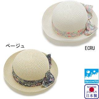 ウォッシャブルブレード帽子(50〜52cm)
