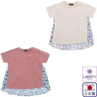 LIBERTY Rhapsody バックギャザーTシャツ(130〜150cm)