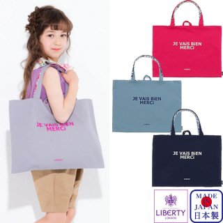 LIBERTY リバーシブルレッスンバッグ(ONE SIZE)
