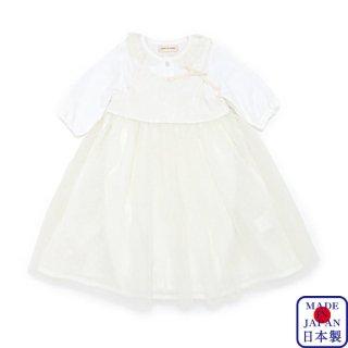 チュール エプロン付兼用ドレス(50-70cm)