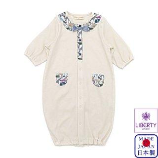 キューフォーザズー 兼用ドレス(50-70cm)