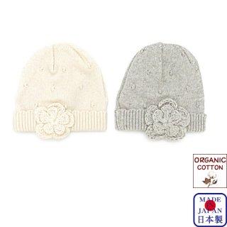 フラワー帽子(42-44〜48-50cm)