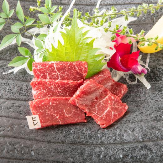 ヒレ馬刺し  【約50g】 馬菜特製醤油付き