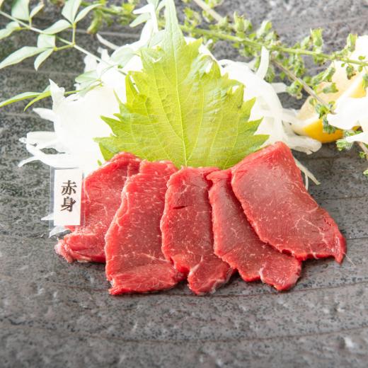赤身馬刺し 【約50g】 馬菜特製醤油付き