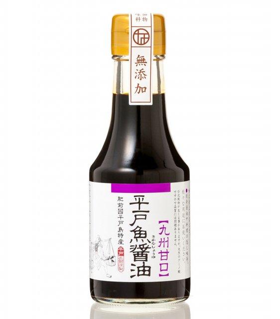 平戸魚醤油(九州甘口)【完全無添加】