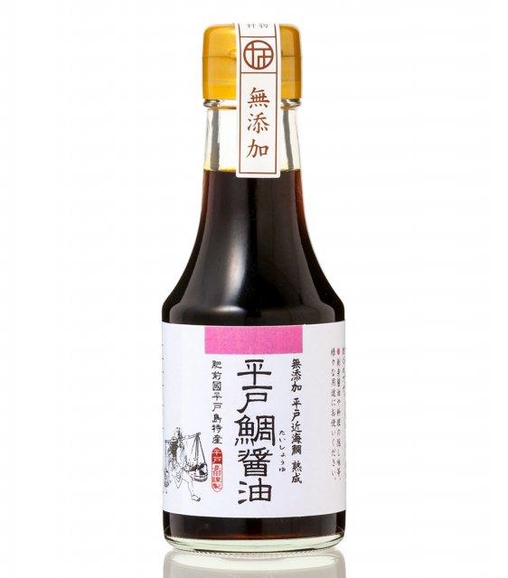 平戸鯛醤油【完全無添加】