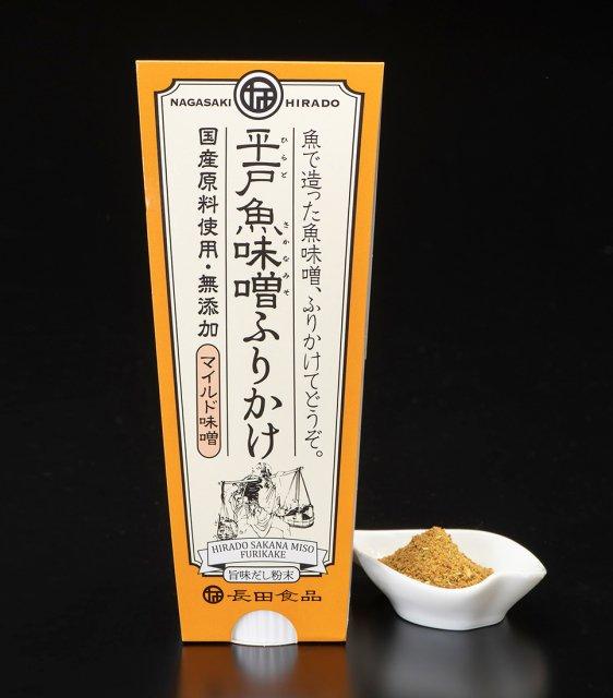 魚味噌ふりかけ(マイルド)