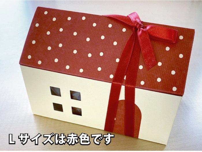【内祝お家ギフトL】名入れができる内祝ギフト  | お菓子5点入りアイシングクッキープチギフト