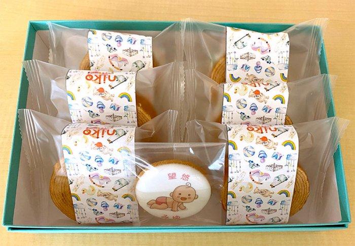 【内祝バウムクーヘンギフト】名入れができる内祝ギフト  | お菓子7点入りアイシングクッキープチギフト