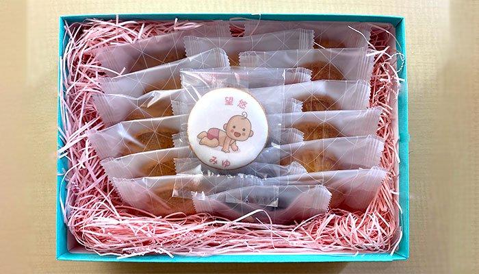 【内祝サブレギフト】名入れができる内祝ギフトM  | お菓子19点入りアイシングクッキープチギフト