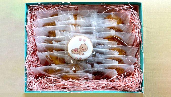 【内祝サブレギフト】名入れができる内祝ギフトL  | お菓子28点入りアイシングクッキープチギフト