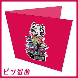 特殊紙ジャケット(二つ折り- ピン留め - E式)