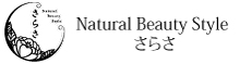 Natural Beauty Style さらさ