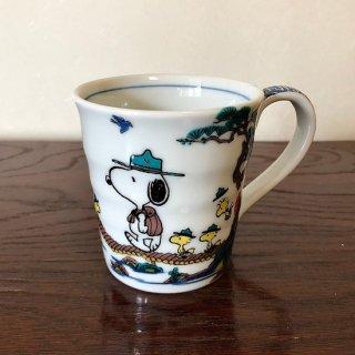 九谷焼マグカップ スヌーピー 山水