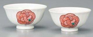九谷焼組飯碗 水引き紋 大志窯