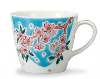 九谷焼マグカップ さくら咲く 岩田玲子作