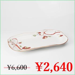 【7月の掘り出し物】九谷焼盛皿(10号) 椿