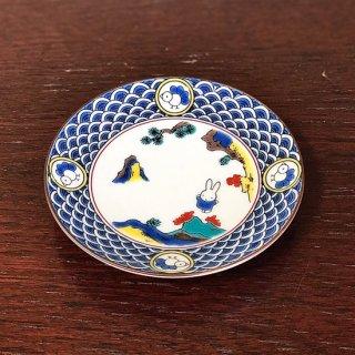 九谷焼小皿 ミッフィー 五彩